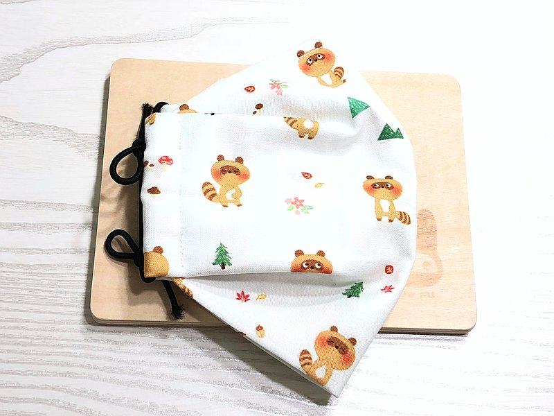 可愛小浣熊/幼幼.立體服貼布口罩.有鼻梁壓條.可放濾材
