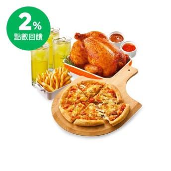 21風味館 7674烤雞披薩分享餐即享券
