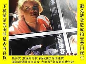 二手書博民逛書店罕見電影海報(天理難容)Y19307 美國 中國電影