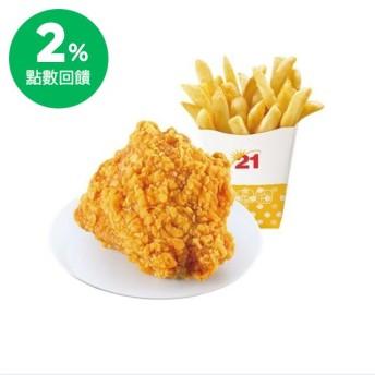 21風味館 6094香脆炸雞+小薯霸兌換券