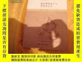 二手書博民逛書店罕見藏傳佛教密宗與曼荼羅藝術Y3121 昂巴 甘肅人民出版社 出
