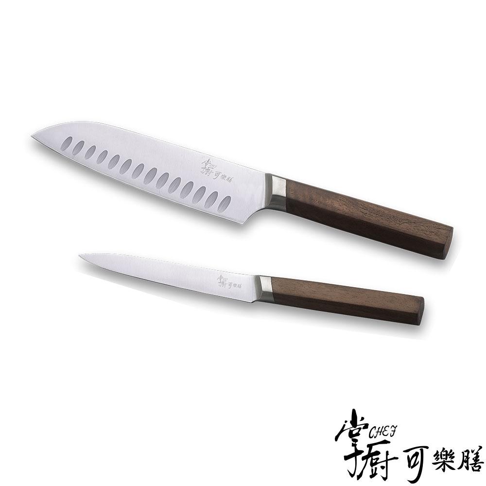 掌廚可樂膳 日式二件式刀具組 廚師刀+萬用刀