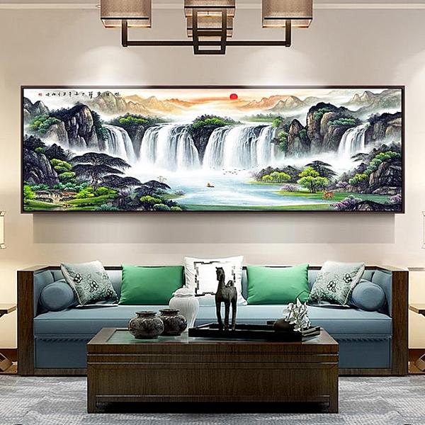 新中式客廳裝飾畫風水畫背景牆風水靠山招財辦公室掛畫旭日東升QM 依凡卡時尚
