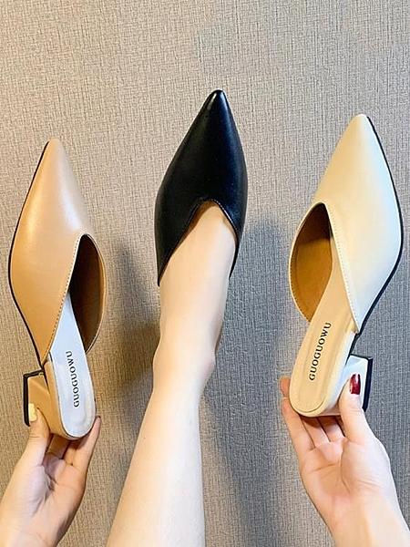 穆勒鞋 網紅包頭半拖鞋女2021新款時尚外穿粗跟涼拖鞋尖頭懶人中跟穆勒鞋 霓裳細軟
