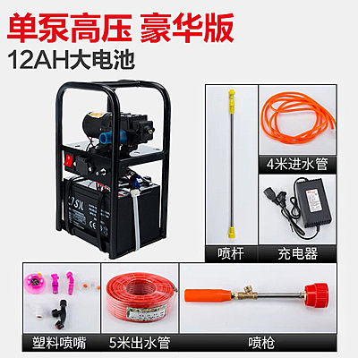 電動噴霧器農用鋰電池手提小型新式充電雙泵高壓果園噴農藥打藥機