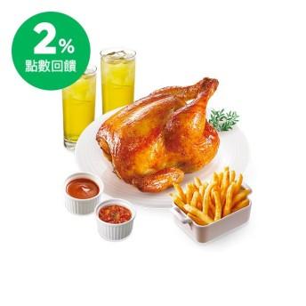 21風味館 7487經典烤雞餐即享券
