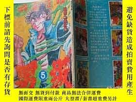 二手書博民逛書店罕見日本漫畫:男阪(5).(1992年1版1印)Y10074 車