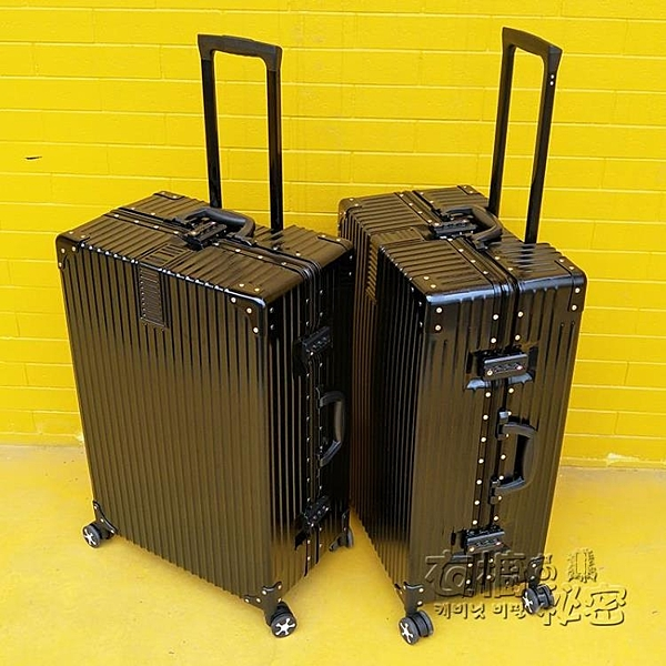 行李箱女ins網紅旅行箱男小型20寸登機箱24密碼皮箱子26拉桿箱潮 衣櫥秘密