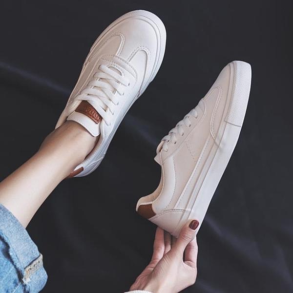 百搭基礎小白鞋女春款春季新款韓版學生板鞋平底休閒女鞋白鞋 探索先鋒