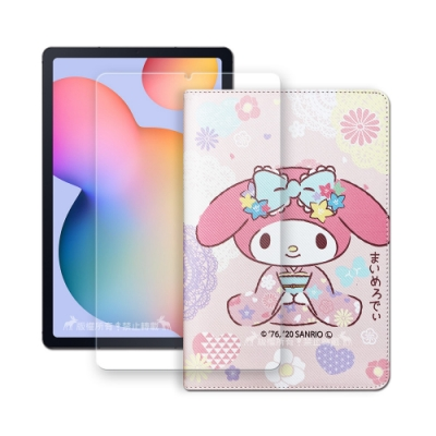 My Melody美樂蒂 三星 Galaxy Tab S6 Lite 10.4吋 和服限定款 平板皮套+9H玻璃貼(合購價) P610 P615
