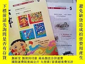 二手書博民逛書店罕見集郵2009年第3.5.6期【本合售】Y10074 集郵雜誌