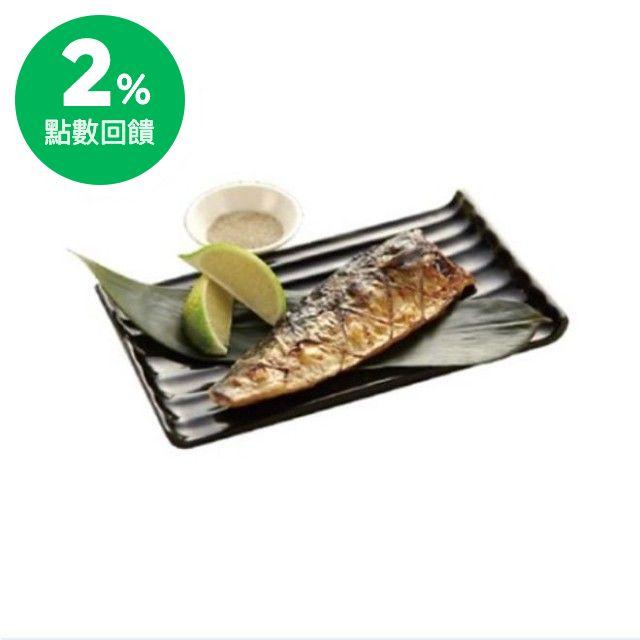品田牧場 日式鹽烤鯖魚套餐
