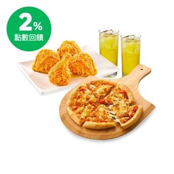 21風味館 7675披薩炸雞雙人餐即享券