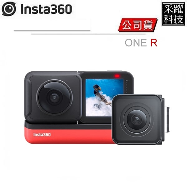 Insta360 ONE R 雙鏡頭套裝Insta360 One R 雙鏡頭套裝 360度 運動相機 防水 攝影機 拍攝