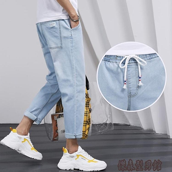 休閒長褲子男士夏季薄款牛仔褲男褲夏天寬鬆緊直筒潮流百搭九分褲 傑森型男館