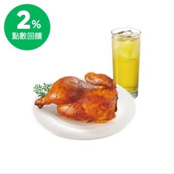 21風味館 6089香草烤半雞+四季春冰茶兌換券