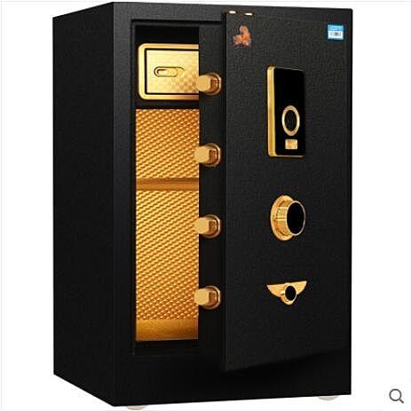 保險櫃60cm家用指紋密碼辦公全鋼入牆小型指紋保險箱家用新品