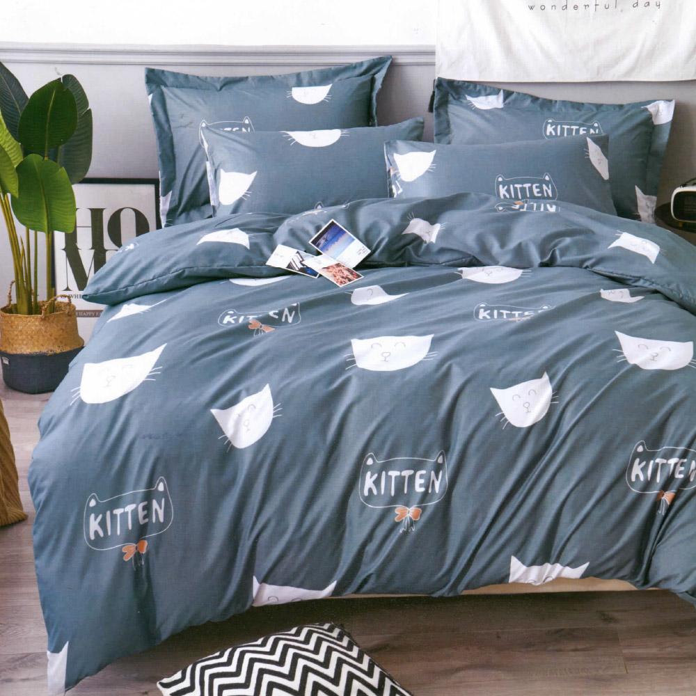【eyah 宜雅】台灣製時尚品味100%超細雲絲絨單人床包涼被組-藍色貓咪