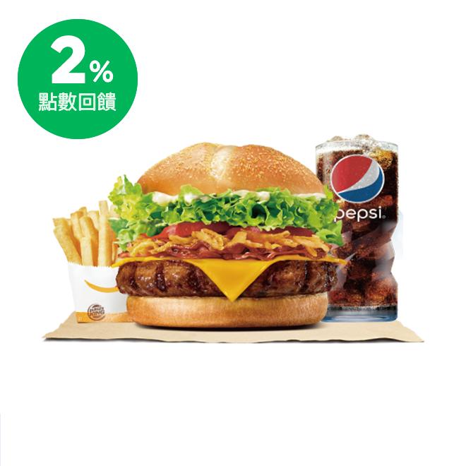 全台 漢堡王 安格斯厚切堡經典套餐 喜客券