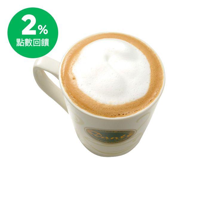 丹堤 熱榛果拿堤咖啡(M)12oz一杯(限外帶)