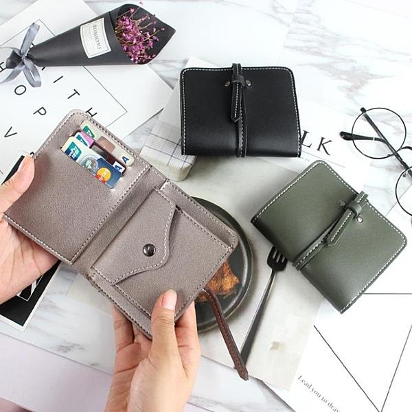 春季新款簡約短款錢包女士復古抽帶皮夾迷你小錢夾學生零錢包卡包