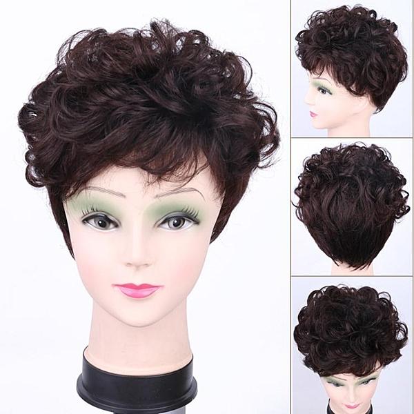 遮白髮假髮片真人髮增髮量短卷髮蓬松自然隱形頭頂短卷髮補髮塊女 小山好物