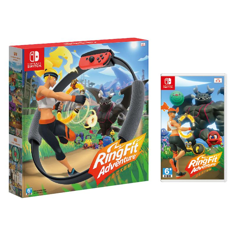 Nintendo 任天堂 Switch 健身環大冒險