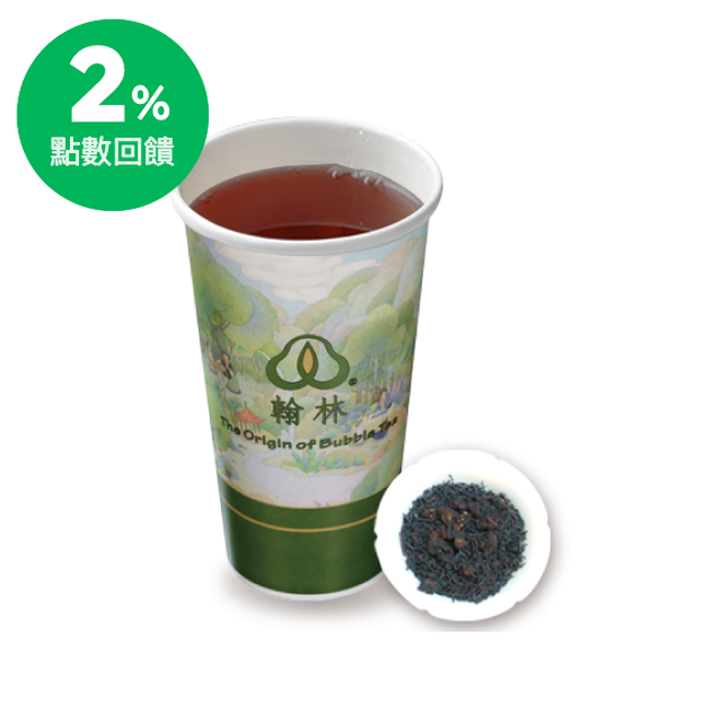 全台 翰林茶棧 特優級草莓果粒紅茶(熱飲) 喜客券