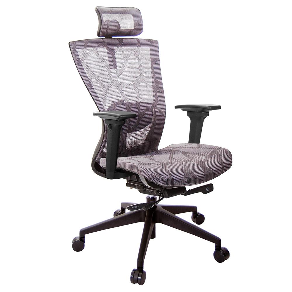 GXG 高背全網 電腦椅 3D扶手 TW-81Z5 EA9