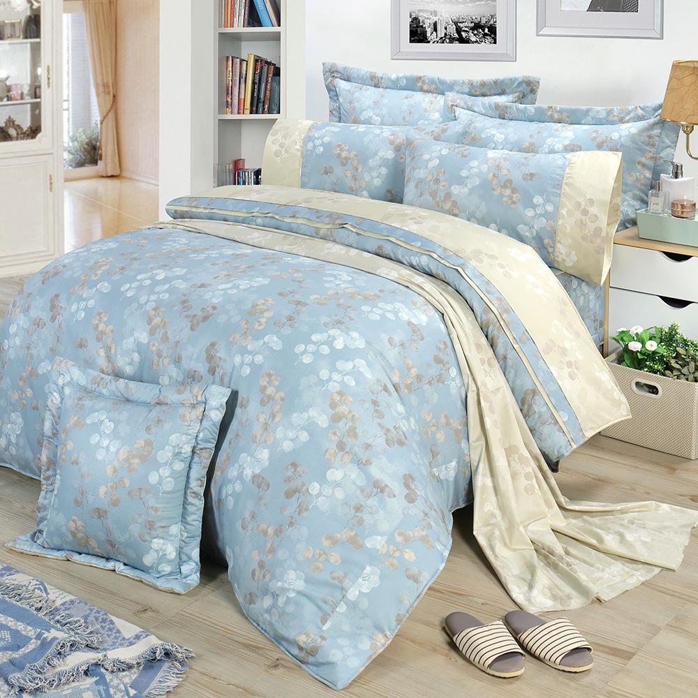 【FITNESS】精梳棉雙人加大七件式床罩組-賈柯梅蒂(藍)