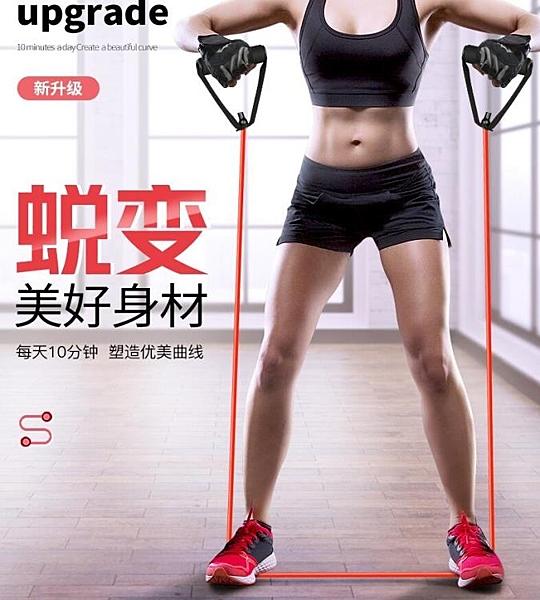 拉力器彈力繩健身運動女普拉提棒拉力繩家用多功能瑜伽器材拉伸帶訓練器 【新春特惠】