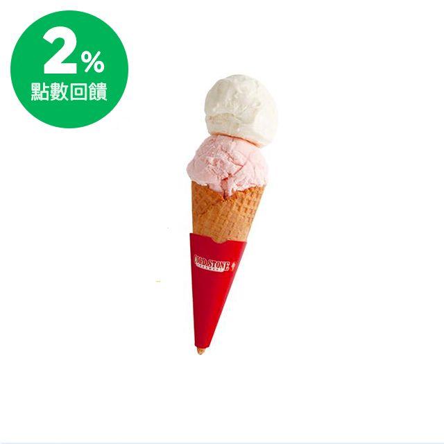 COLD STONE TAKE IT冰淇淋雙球