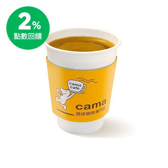 cama 黃金曼特寧手沖咖啡 (熱) 大杯