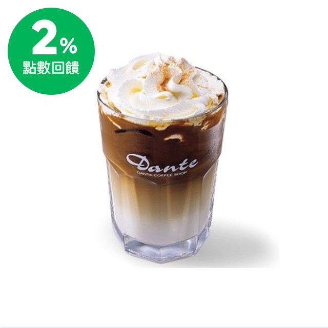 丹堤 冰卡布其諾咖啡(L)16oz一杯(限外帶)