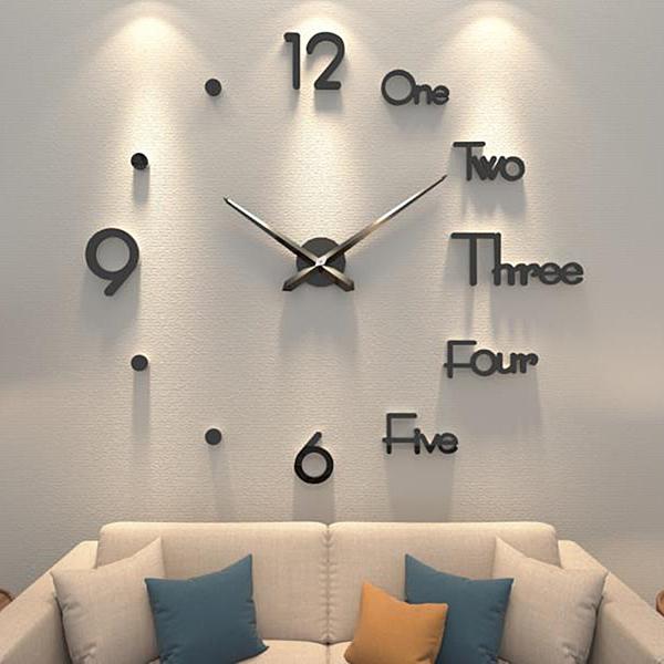 現代簡約 掛鐘客廳時尚藝術免打孔鐘錶大氣個性牆貼時鐘 【免運快出】