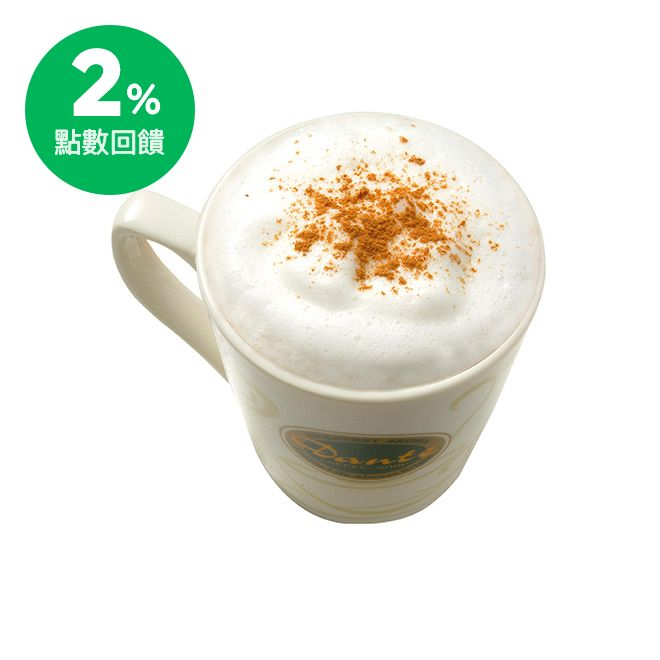 丹堤 熱卡布其諾咖啡(M)12oz一杯(限外帶)