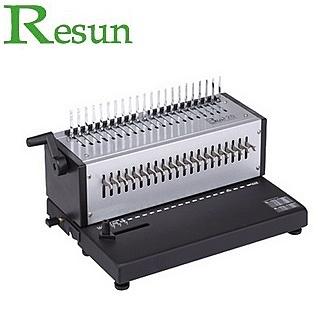 Resun 電動 活頁 打孔機 /台 EB-20