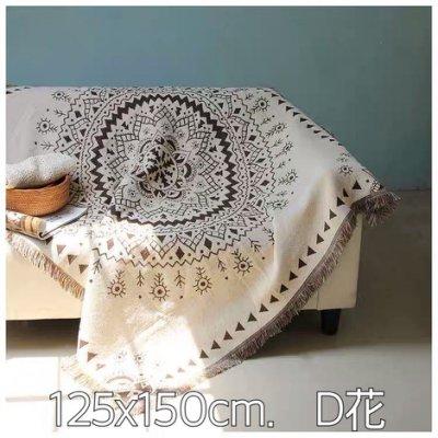 【熊愛露】單一花色 125x150cm 美式鄉村風 民族風多用途保暖毯 沙發毯 蓋毯 地毯 桌布 掛毯 毛線毯 野餐毯