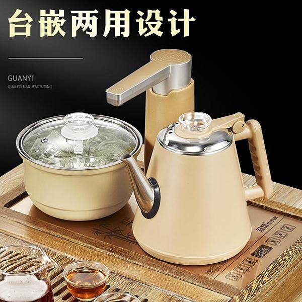 泡茶機 全自動上水壺電熱燒水抽水式茶臺泡茶具機智慧電磁爐一體茶爐專用YYJ 麥琪精品屋