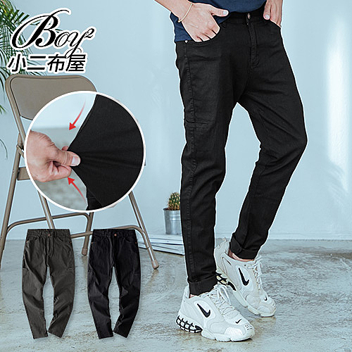 彈力牛仔褲 經典素色彈性側面口袋單寧褲【NW650030】