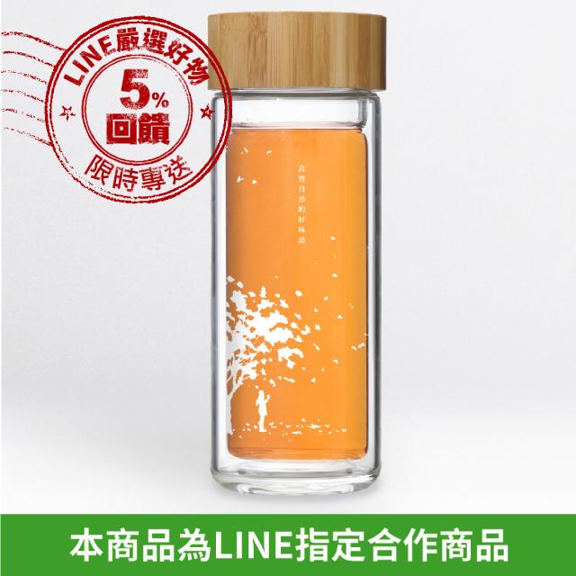 【發現茶】雙層玻璃瓶-尋覓自然款350ml★雙層玻璃高溫純手工燒製,保溫又隔熱