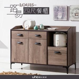 餐櫃【UHO】路易4尺餐櫃