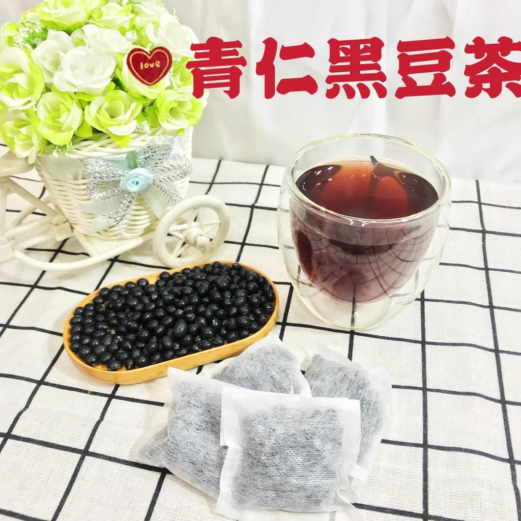「雋美佳」坐月子 黑豆茶 農藥檢驗合格 養生茶包 產後調理