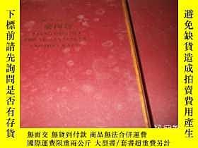 二手書博民逛書店提琴製作家罕見.樑國輝 (樑國輝籤贈本 )Y12727 樑國輝