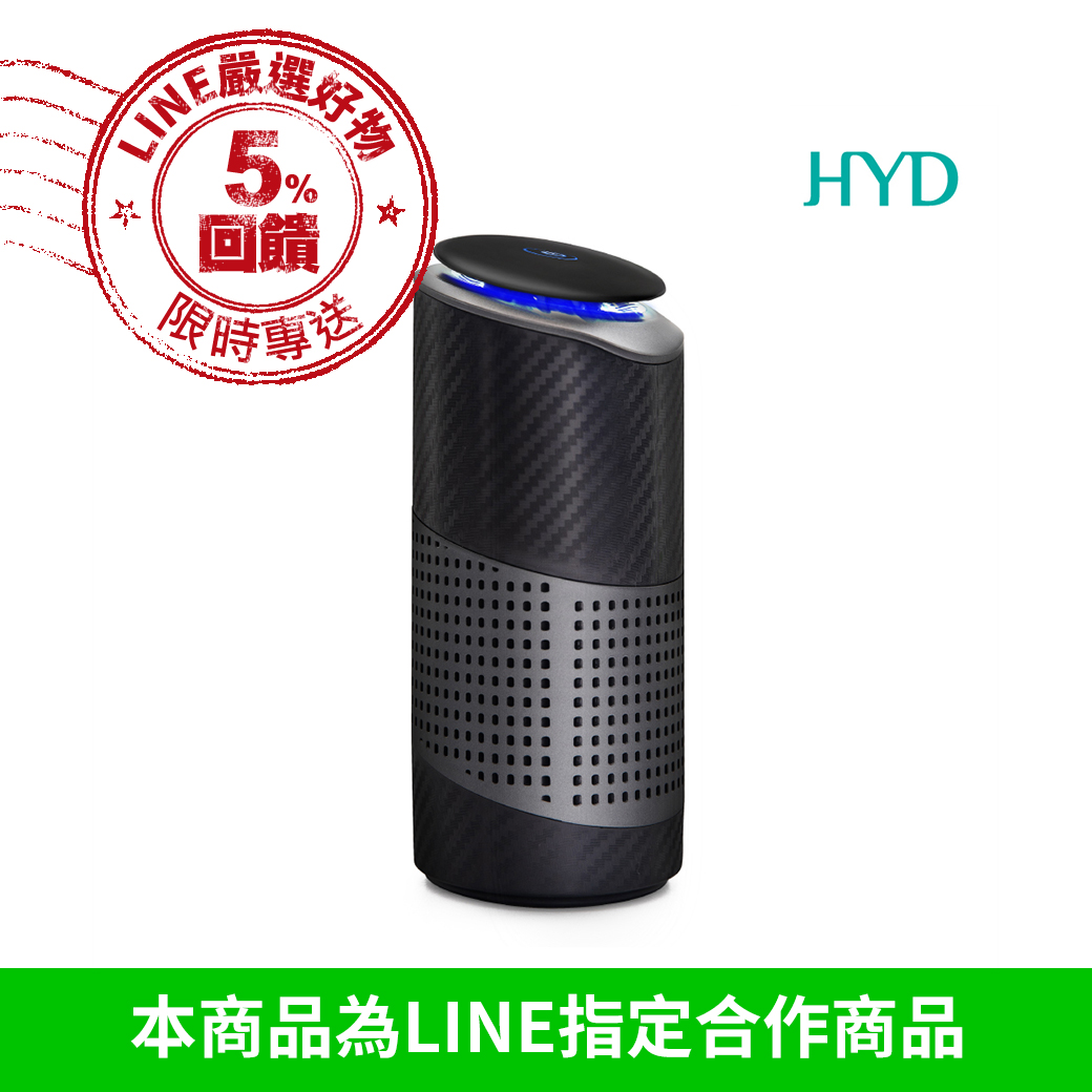 HYD HEPA負離子空氣清淨機 D-23
