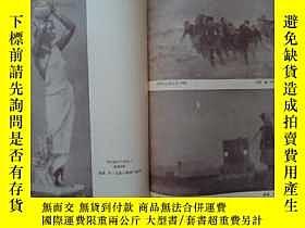 二手書博民逛書店罕見美術(1955年5月號)Y24921 中國美術家協會 人民美
