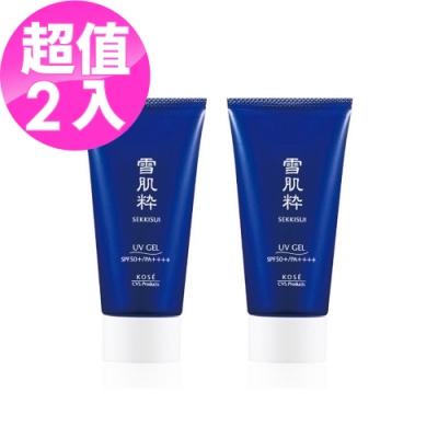 (2入組)KOSE日本高絲 完美防曬保濕凝膠 限定 EX 50g