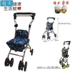 【海夫】老人當家 WITHONE 銀髮族 休閒散步車 D0172-01藍粉花