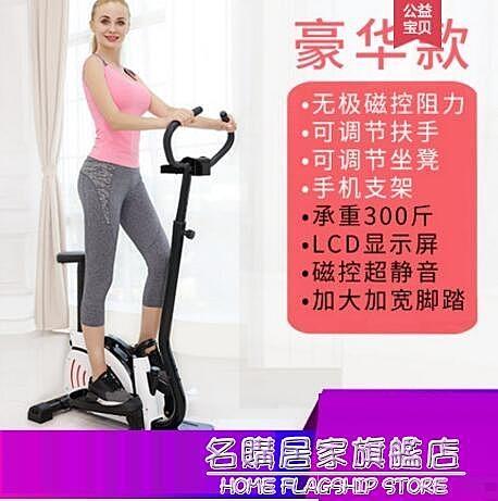 佳道多功能踏步機女橢圓家用健身小型迷你器材腳踏磁控慢跑機 NMS名購居家