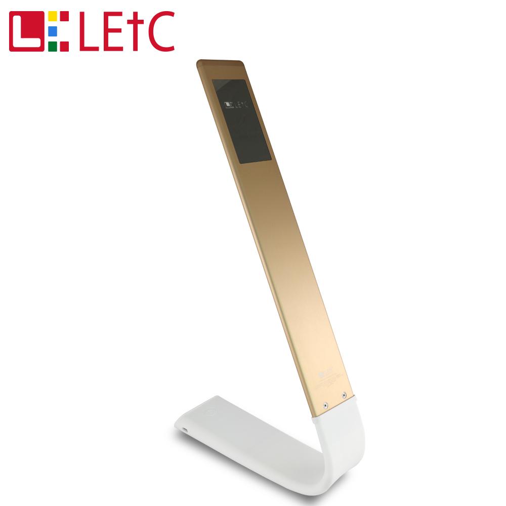 LETC 無線觸控護眼LED檯燈 奢華金ALAA12-DS601-G-限時加贈多用途收納包